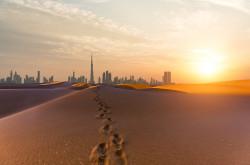287370 - Dubai.jpg